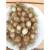 Nigelle Aromatique bio 0,15g