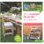 Livre Mon Mobilier de Jardin en Palettes